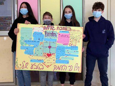 """ויצו ניר העמק: מחווה מרגשת של התלמידים – עבור צוותי מחלקת הקורונה ב""""העמק"""""""