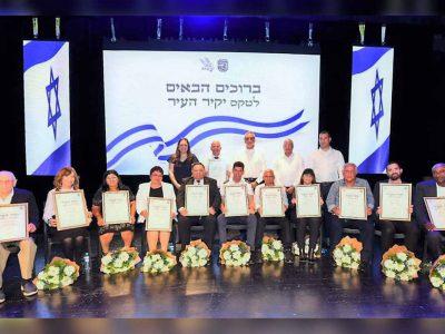 עפולה: בטקס מרגש חולק אות 'יקיר העיר' ל-12 תושבי העיר