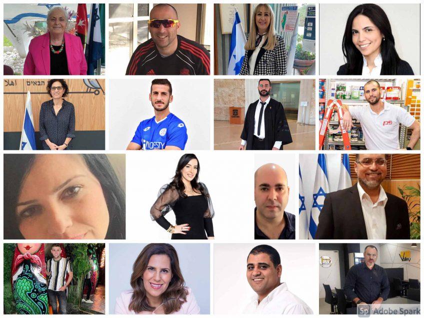 כחול עולה- תושבי העמק חוגגים 73 למדינה: מהו השיר, המאכל והמותג הכי ישראלי?