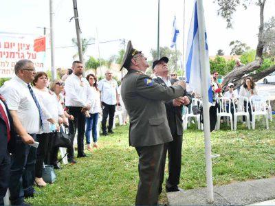 מגדל העמק: יום הניצחון על גרמניה הנאצית בהשתתפות קונסול רוסיה בישראל