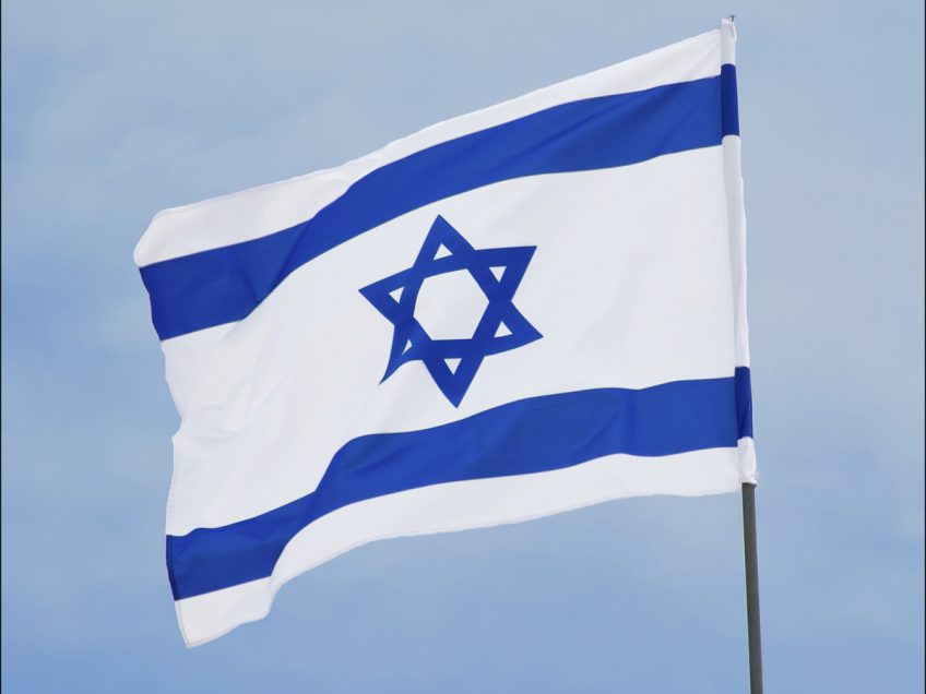 תושב כפר סמוך לעפולה חשוד בביזוי דגל ישראל