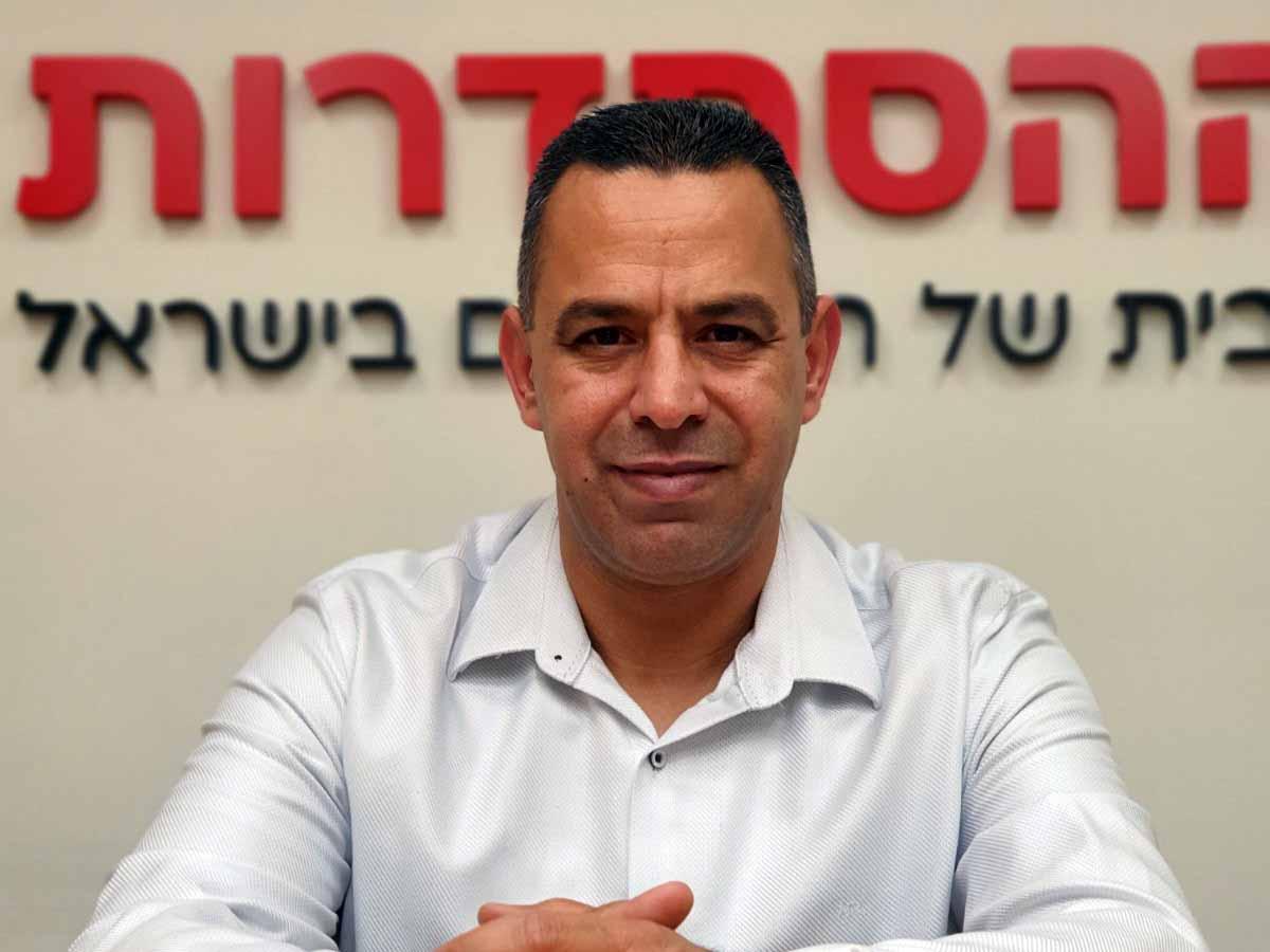 רועי יעקב.צילום: המכון היהודי ערבי