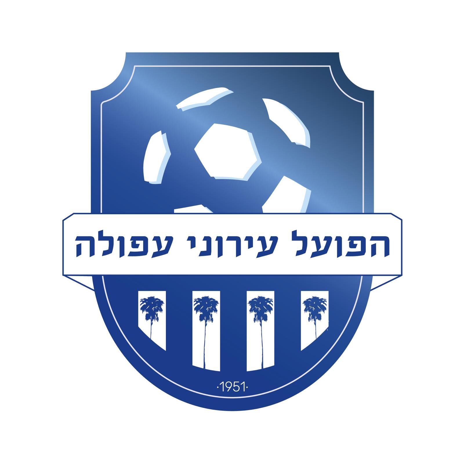 הלוגו החדש של מועדון כדורגל הפועל עירוני עפולה