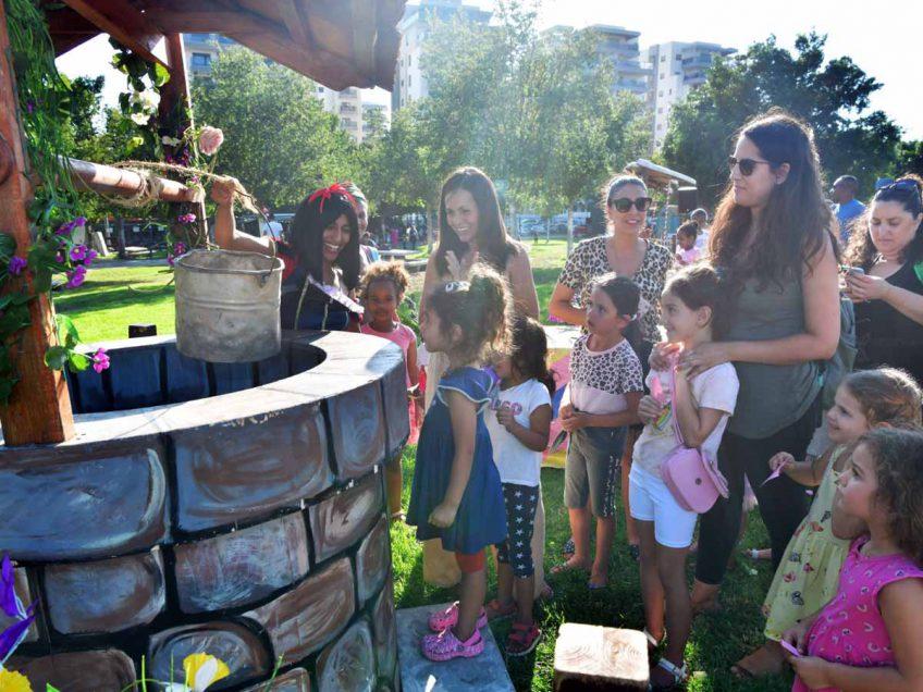 לראשונה בארץ: חג הילדים בעפולה