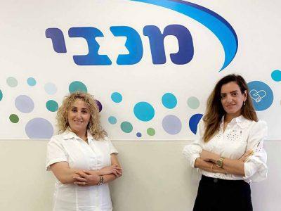 עפולה: מכבי מרחיבה שירותים וזמינות במרפאת המומחים ברובע יזרעאל
