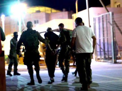 הבריחה מכלא גלבוע: נלכדו הלילה שני הנמלטים האחרונים מהבריחה