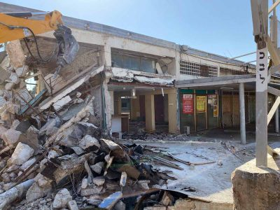 סיומה של תקופה: החלו עבודות ההריסה בתחנה המרכזית בעפולה